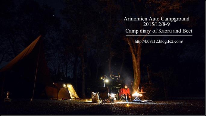 arinomien1002-1