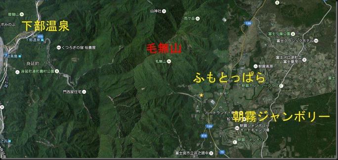hayakawa009-2