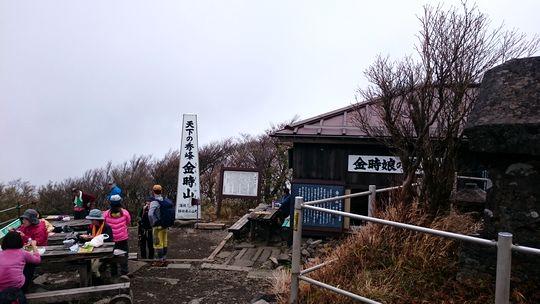 kintokiyamaDSC_0780.jpg