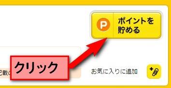 NTT group card5