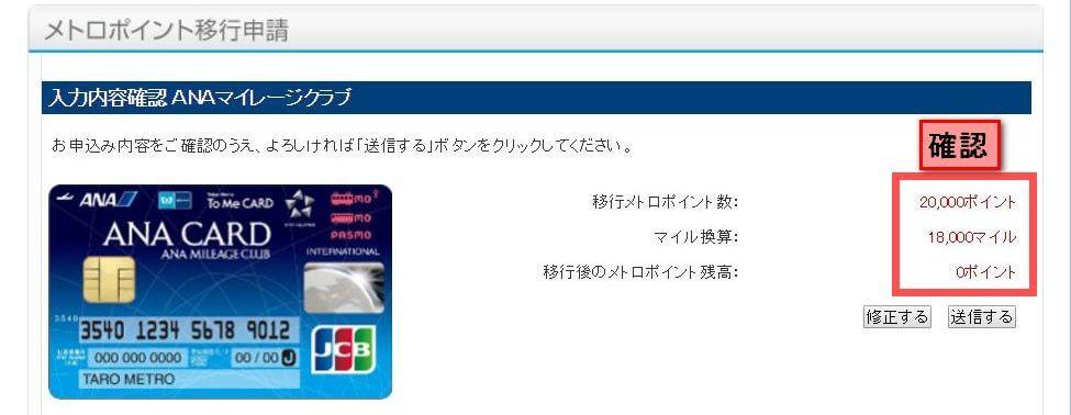 C-02-04-07.jpg