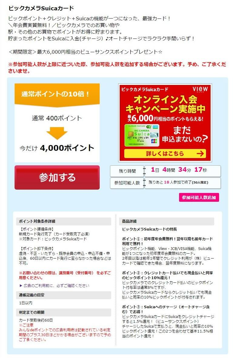 minnadepoint01.jpg