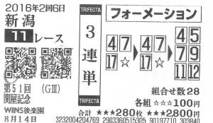 img002 (3)