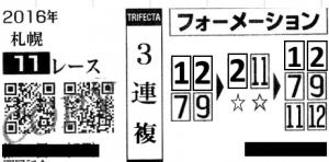 2016-08-18 (7)