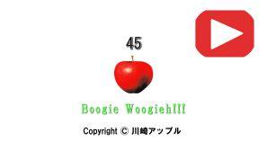 Boogie-Woogie!!!