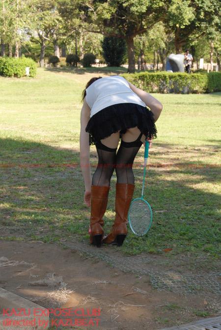 [素人デジタル写真集] 公園パンチラ露出を楽しんで着衣オナニー潮吹絶頂!! SAKURA(20)