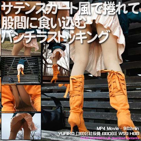 素人着衣#008 サテンスカート風で捲れて股間に食い込むパンチラストッキング YURIKO(38)