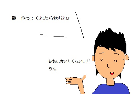 スムージー2