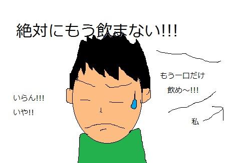 スムージー3