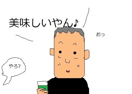 スムージー4