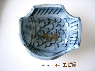 esafuyakasi-2.jpg