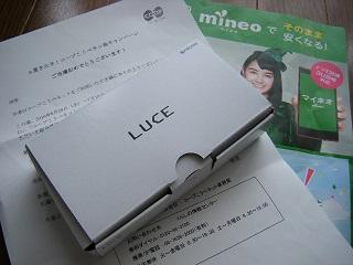 mineo1-2.jpg