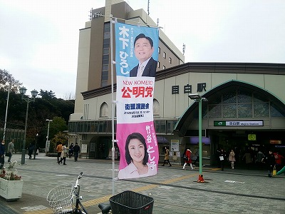 151208mejiro.jpg