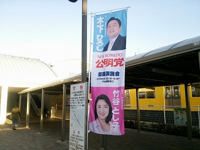 151210nagasaki.jpg