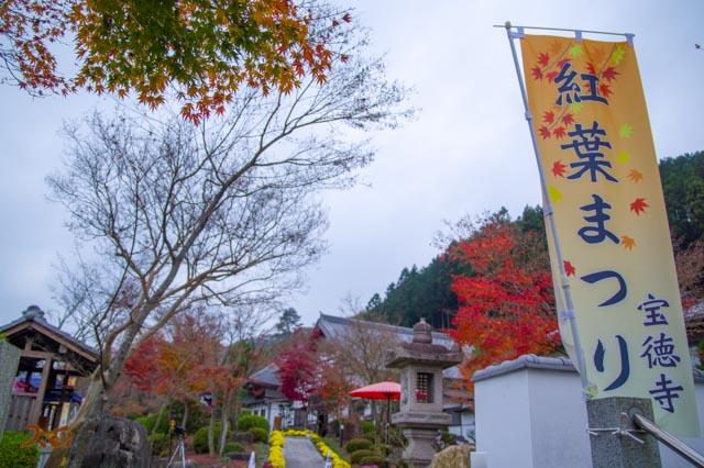 20151122崇禅寺01