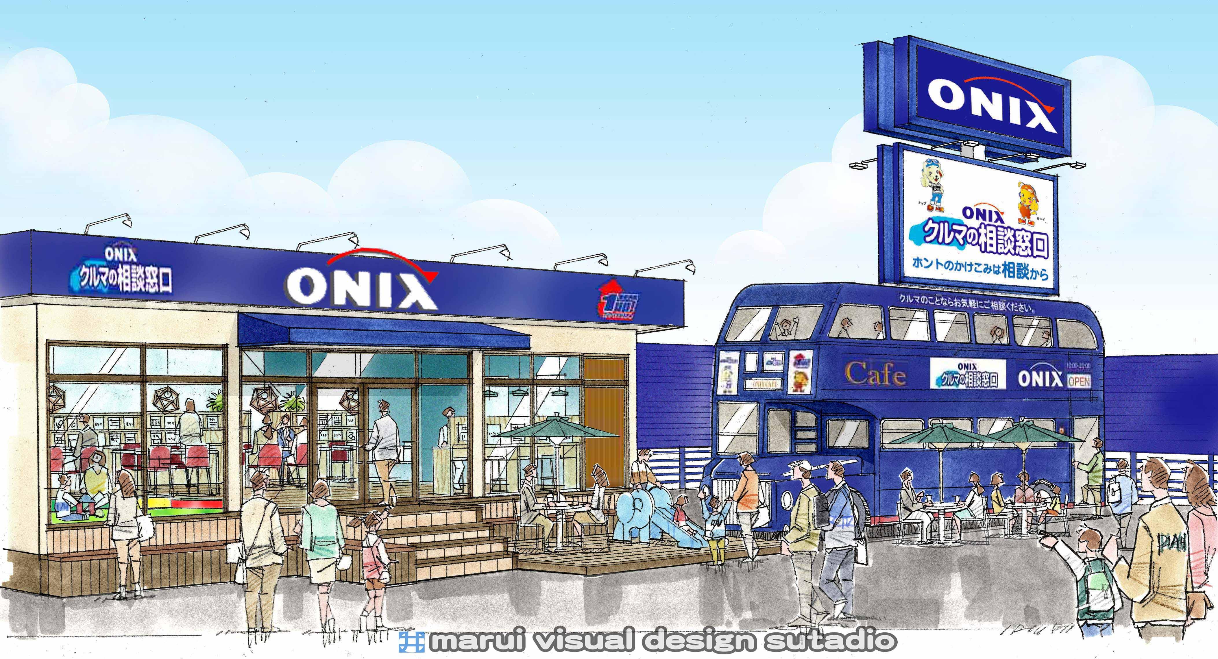 ONIX三郷店パース