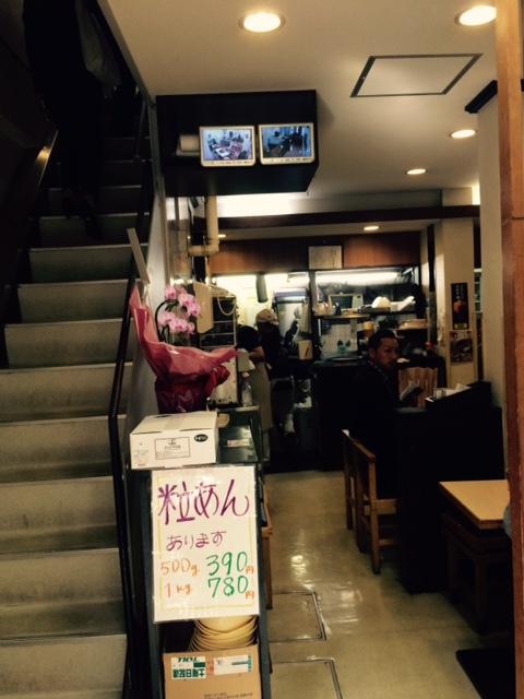 倉敷名物 ぶっかけうどんのふるいち 仲店内観1階