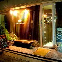 [倉敷]飲み放題980円!料理も安くて美味い!!マッシュポテト倉敷店 外観
