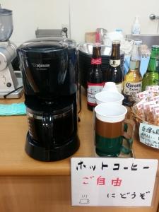 ホットコーヒーサービス