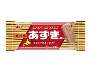 adzukibar-85ml.jpg