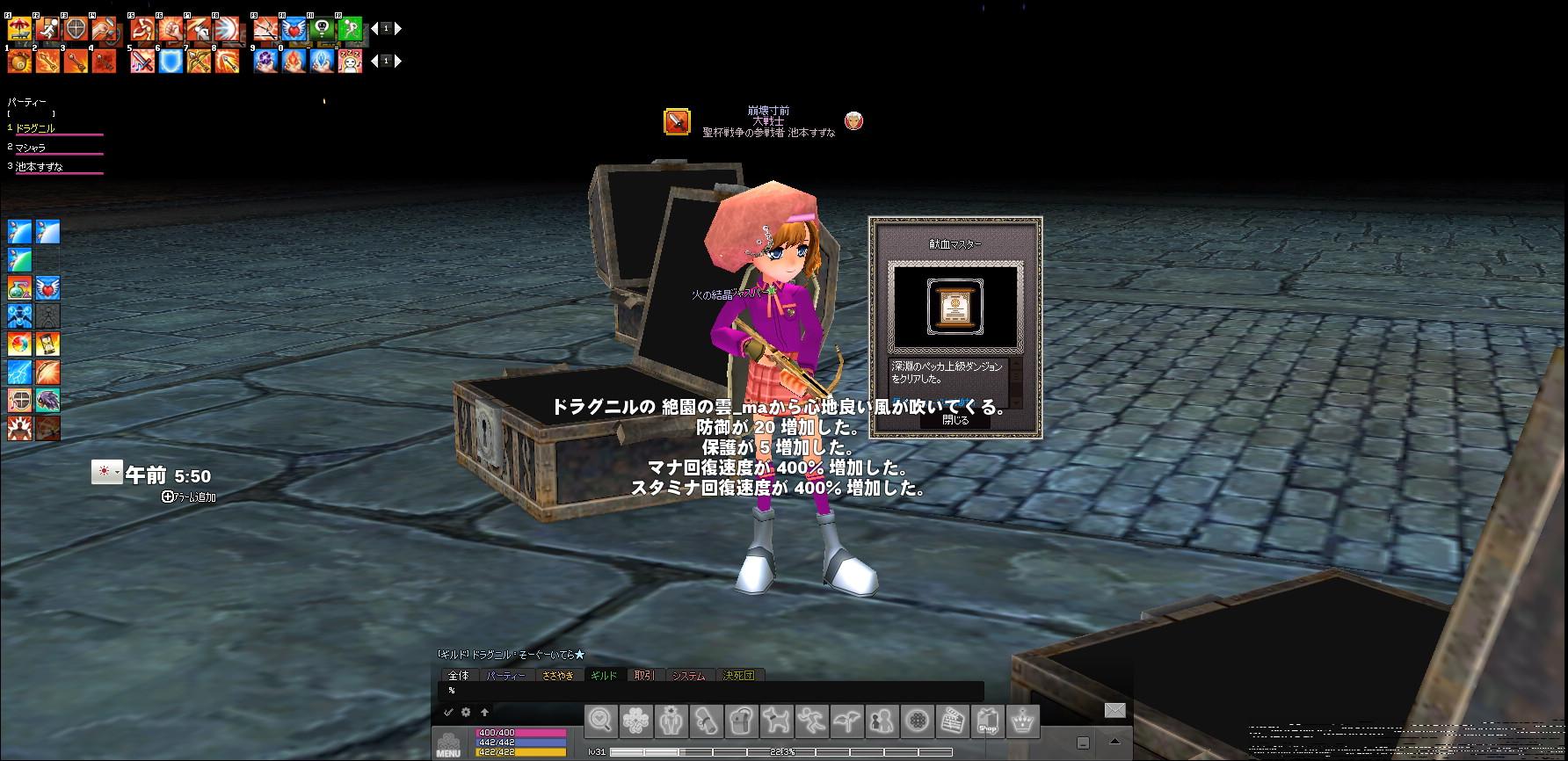 mabinogi_2016_03_20_001.jpg