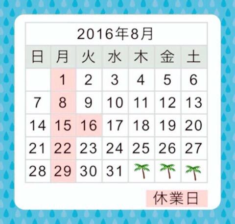 20160803230315467.jpeg