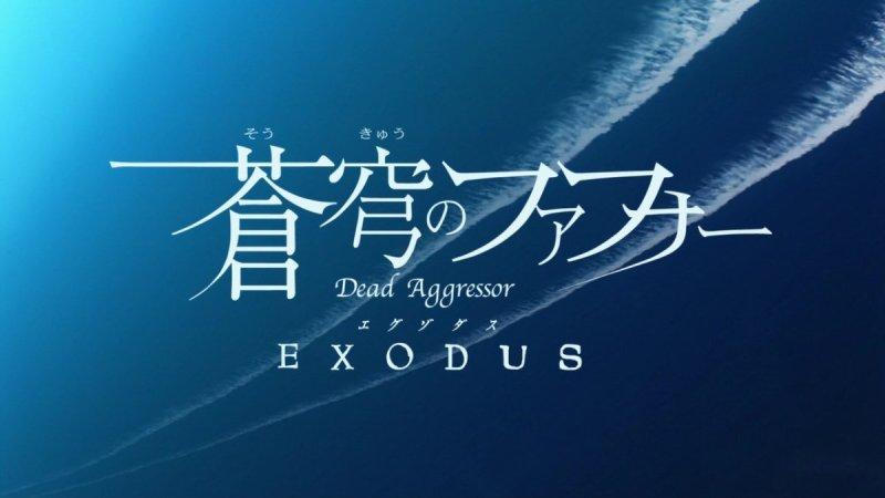 『蒼穹のファフナーEXODUS』26話