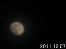 moon111207a