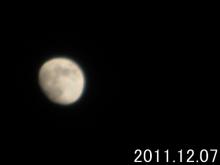 moon111207b