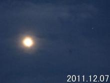moon_jupiter111207a