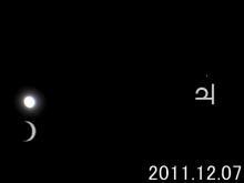 moon_jupiter111207bx