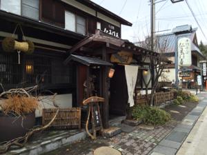 blog_2015_11_15_14.jpg