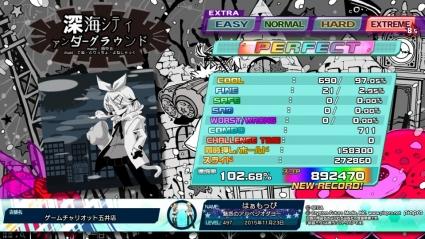 151123_1100_MS_HQ_P_S.jpg