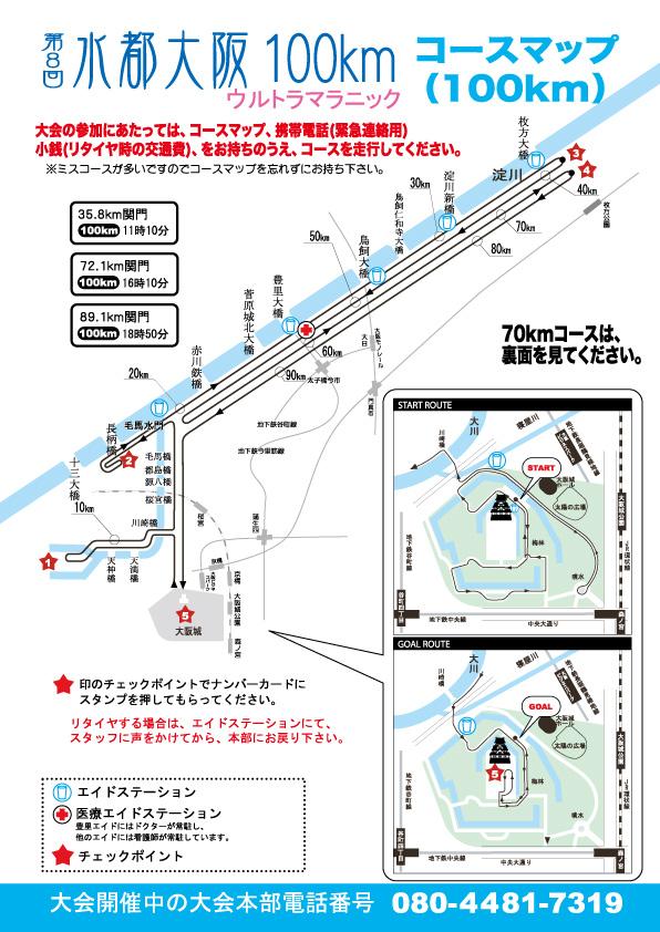 map100km[1]