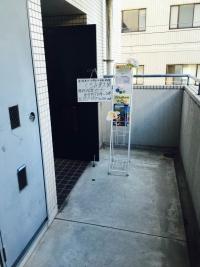 事務所 入口1
