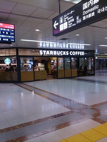 スターバックスコーヒー成田空港