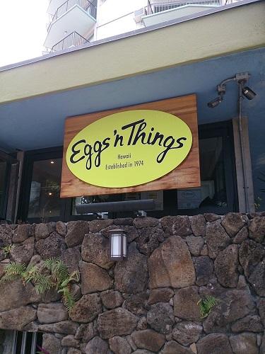 Eggs'n Things(エッグスンシングス) ワイキキ