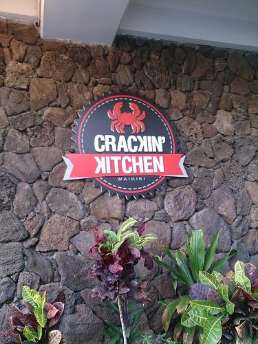 Crackin' Kitchen(クラッキン・キッチン) ワイキキ
