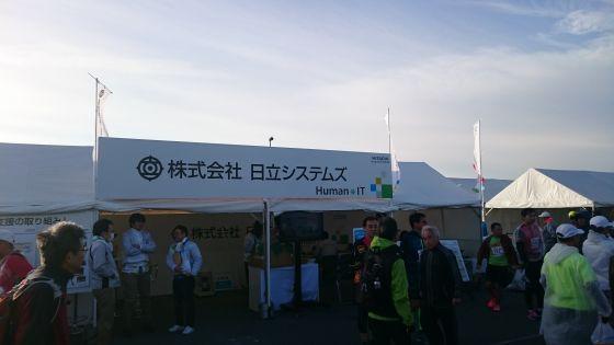 20151206_syonankokusai4.jpg