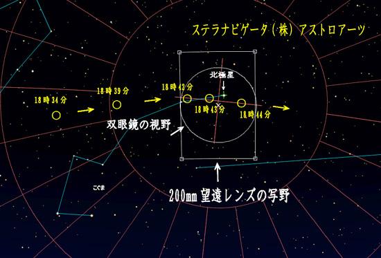 はやぶさ2 星図002