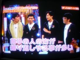 『ぷっ』すま アイドルダンス部4