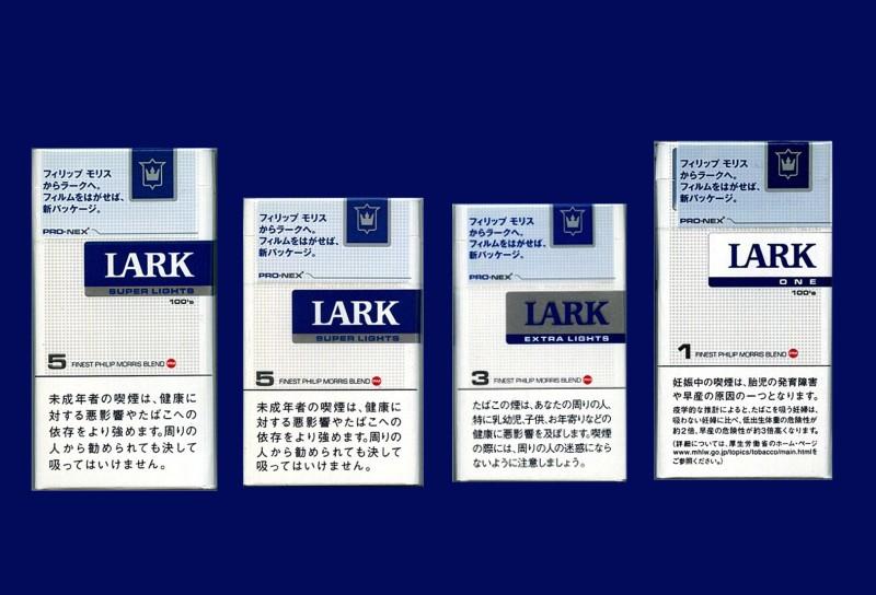 Lark_blue.jpg