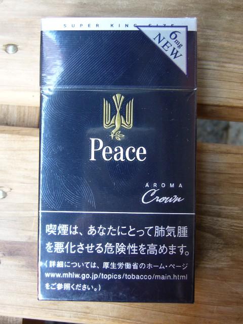 peace-aroma_c-01.jpg