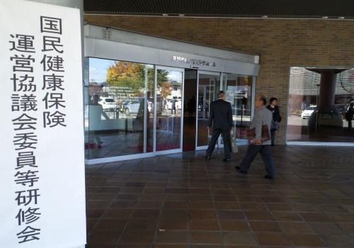 長野市若里市民文化ホール(27.11.6)