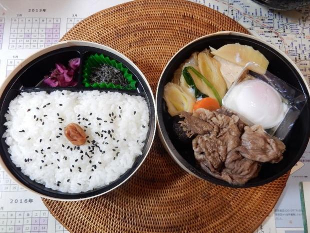 すき焼き弁当@今半 (3)