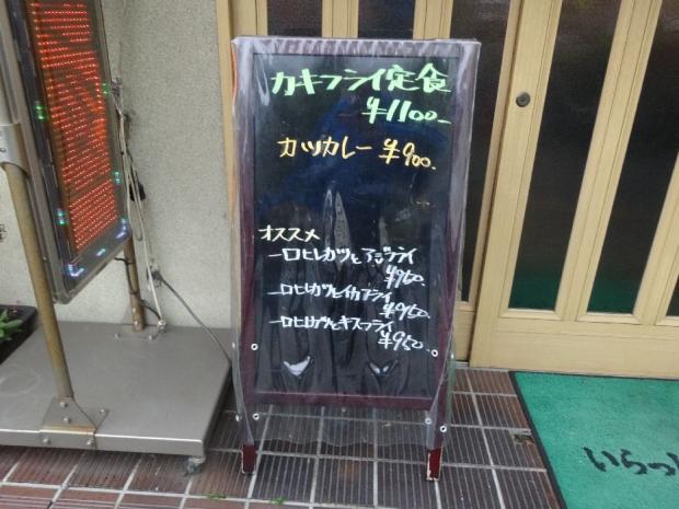 とき和12-02 (4)
