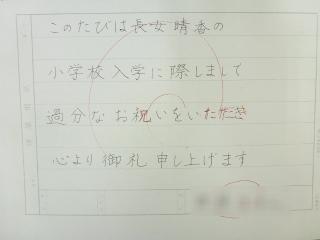 P1130692 (640x480)-1