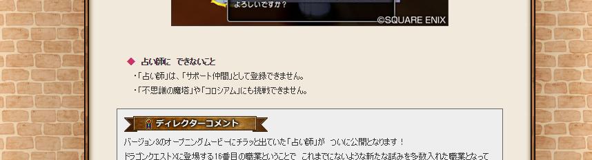 後期情報01