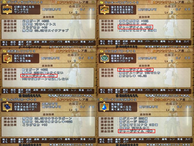 奮闘記04
