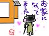 snap_mayukago_201511613340.jpg